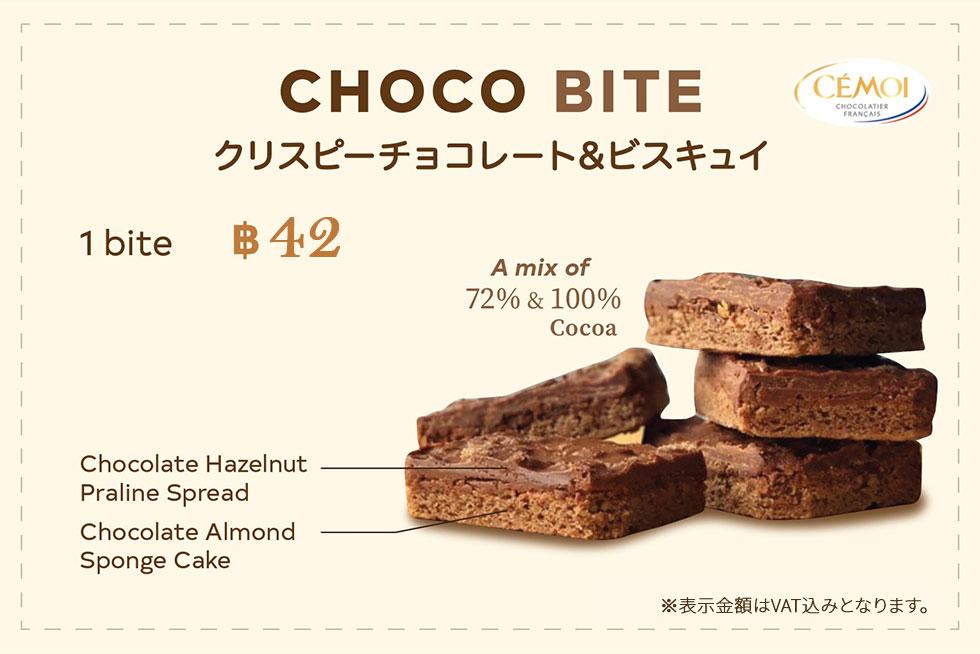 Choco-Bite