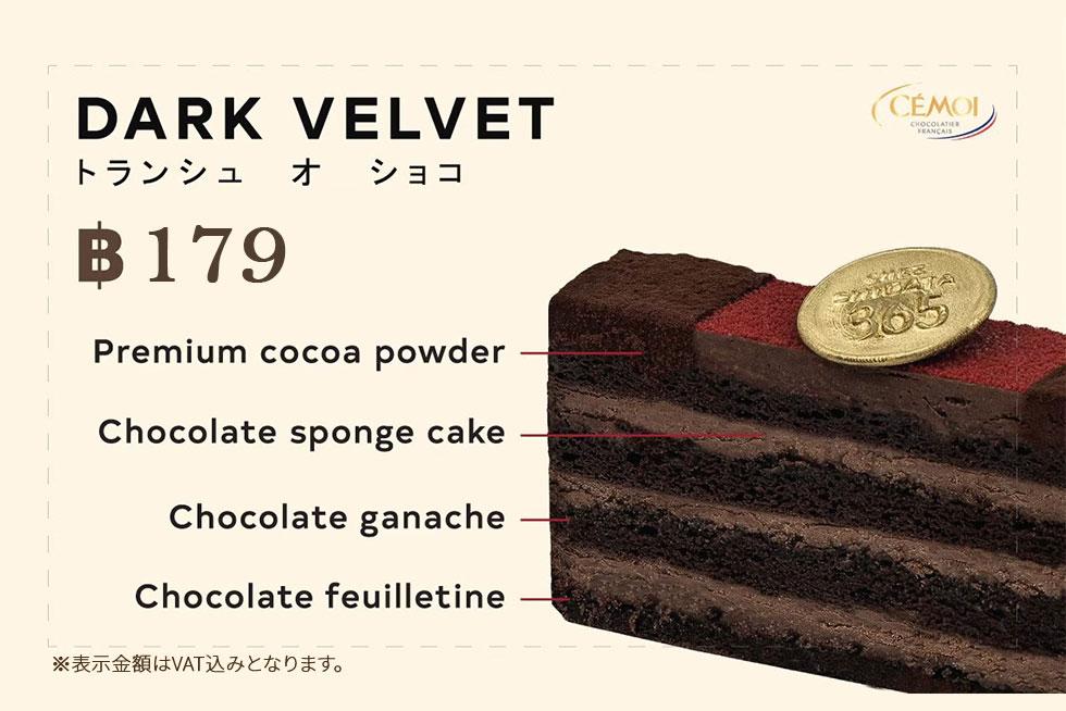 Dark-Velvet