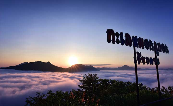 チェンカーンの雲海 (プートック山)