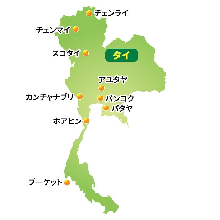 タイ マップ 地図