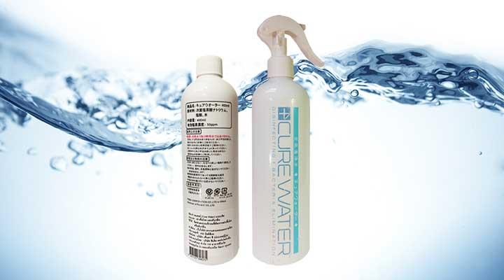 CURE WATER ボトルスプレー