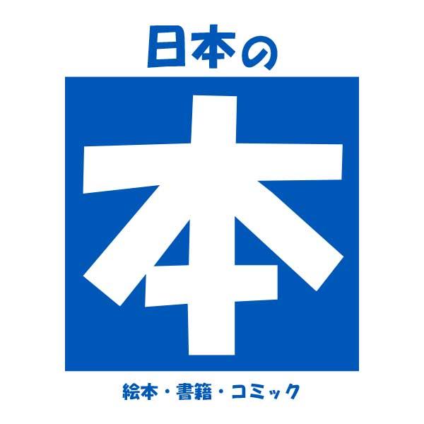 logo_book__600x600