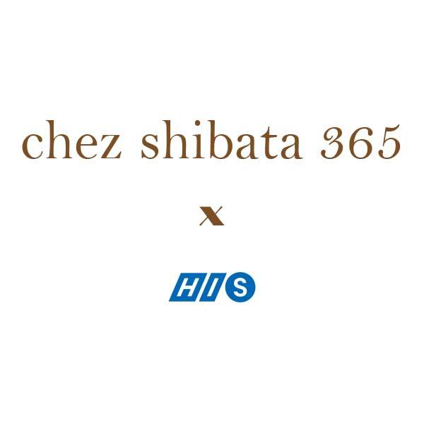 logo_chezshibata__600x600