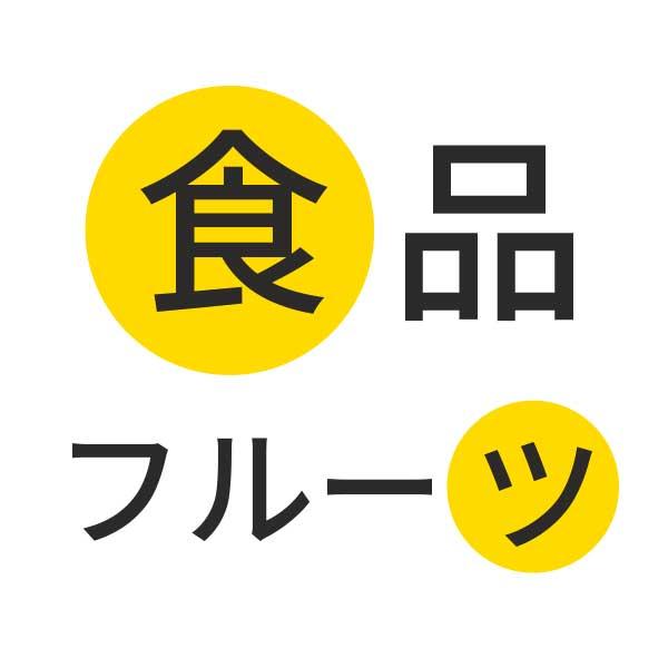 logo_food__600x600