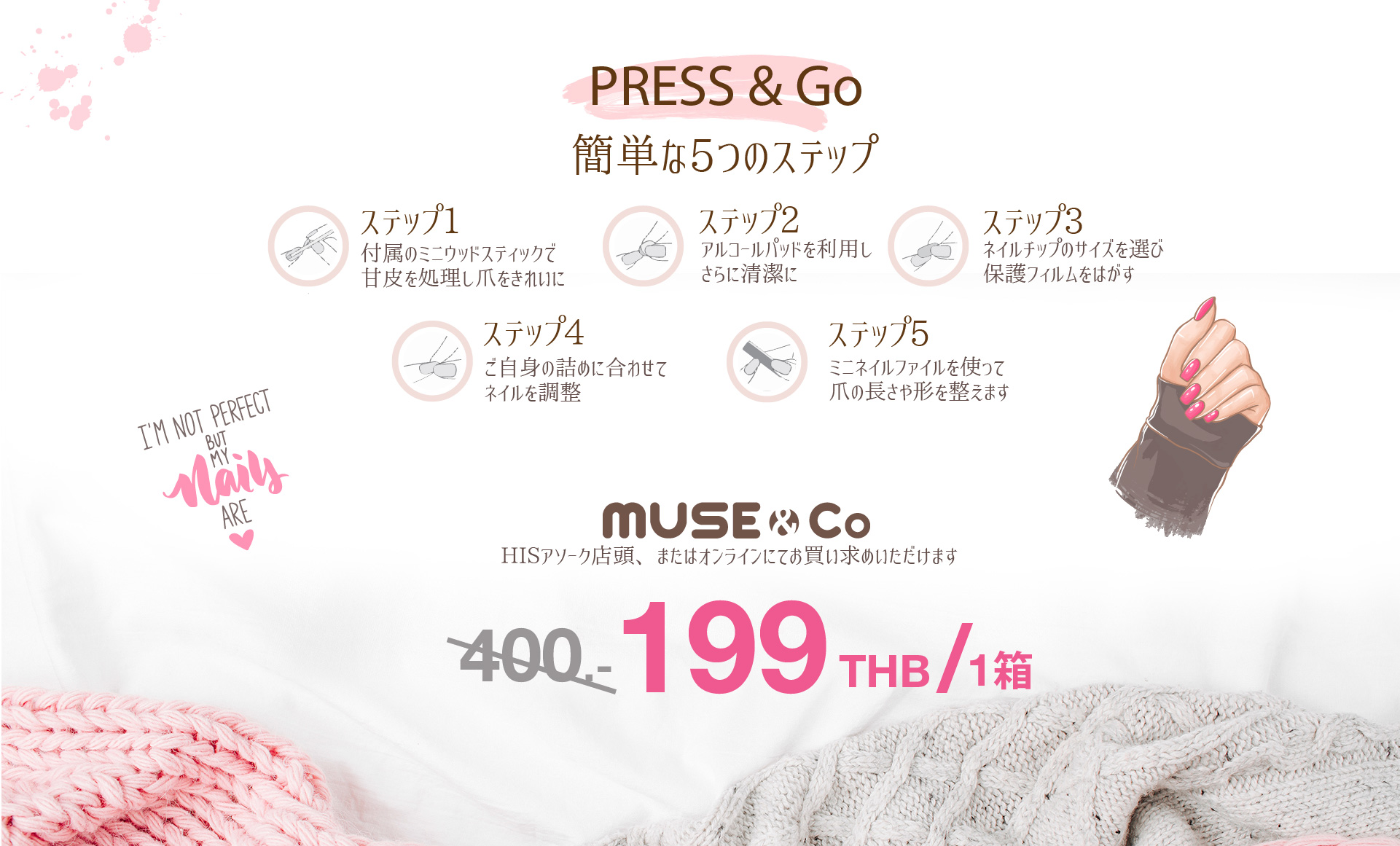 muse&co