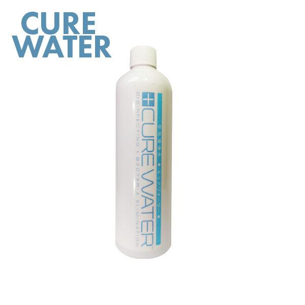 curewater_bottle_ver2
